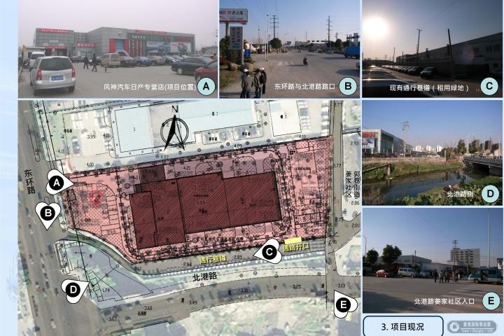20120508-東環風順4S店改建項目設計方案_頁面_05