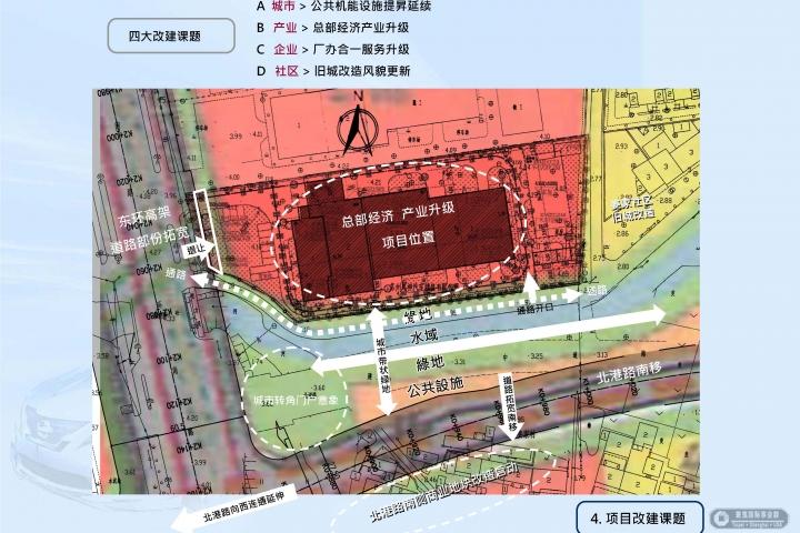 20120508-東環風順4S店改建項目設計方案_頁面_06