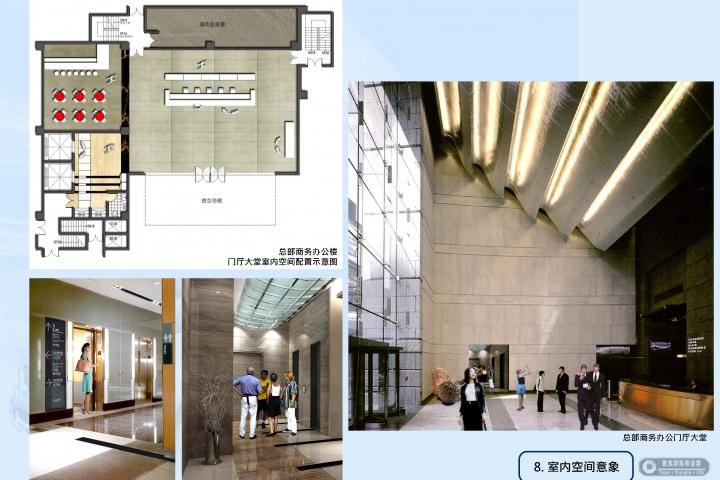 20120508-東環風順4S店改建項目設計方案_頁面_12
