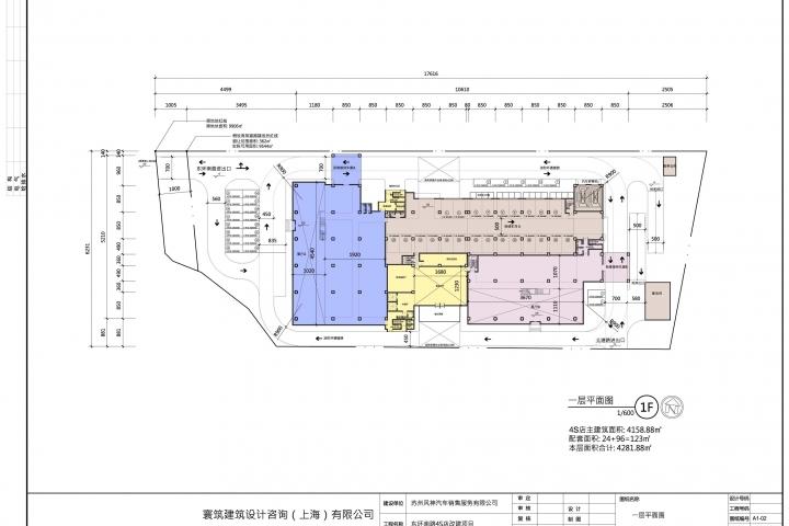20120508-東環風順4S店改建項目設計方案_頁面_14