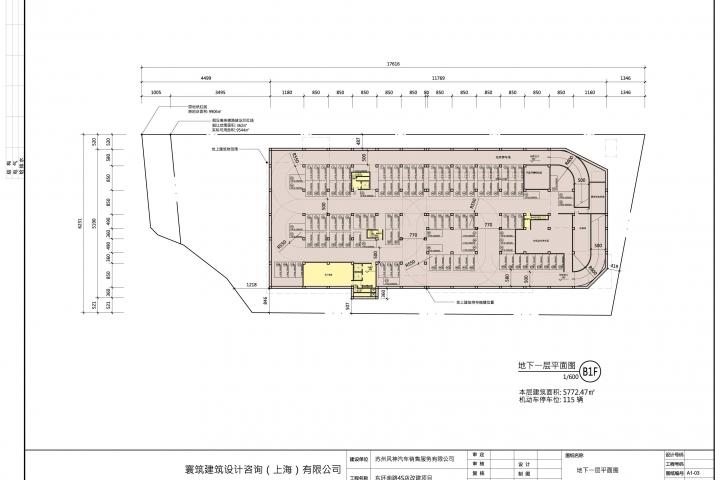 20120508-東環風順4S店改建項目設計方案_頁面_15