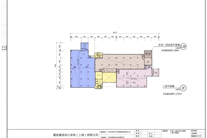 20120508-東環風順4S店改建項目設計方案_頁面_16