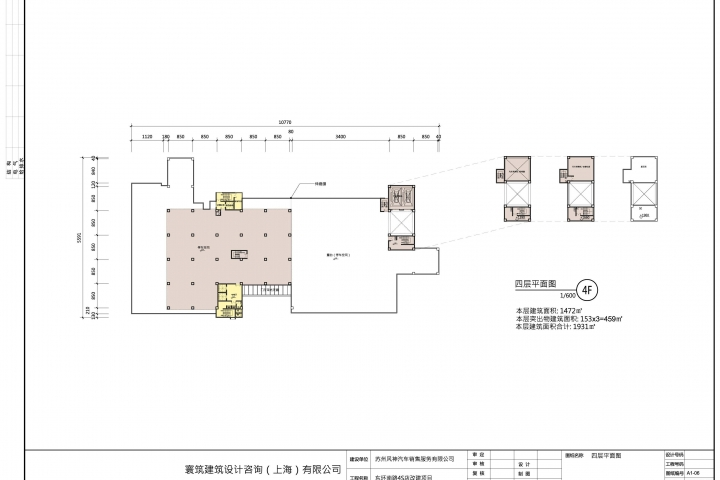 20120508-東環風順4S店改建項目設計方案_頁面_18