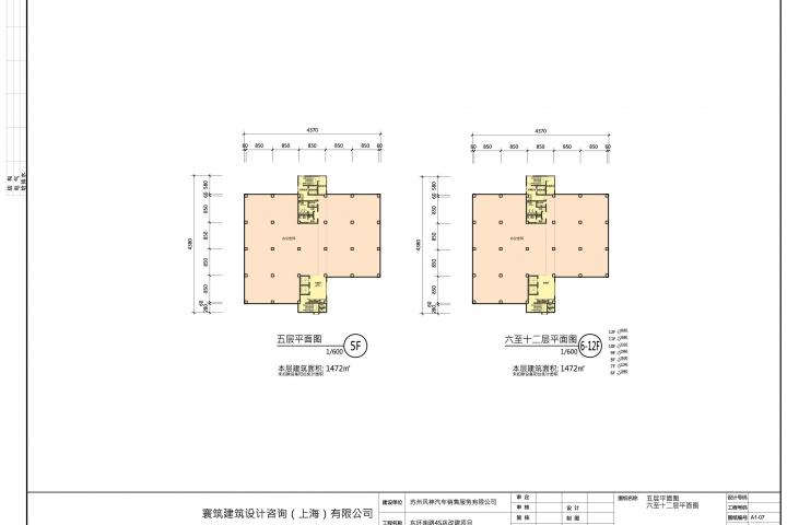 20120508-東環風順4S店改建項目設計方案_頁面_19