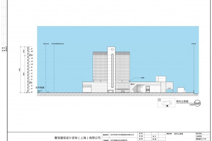 20120508-東環風順4S店改建項目設計方案_頁面_21