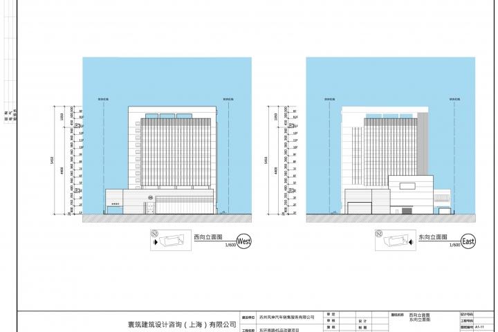 20120508-東環風順4S店改建項目設計方案_頁面_23