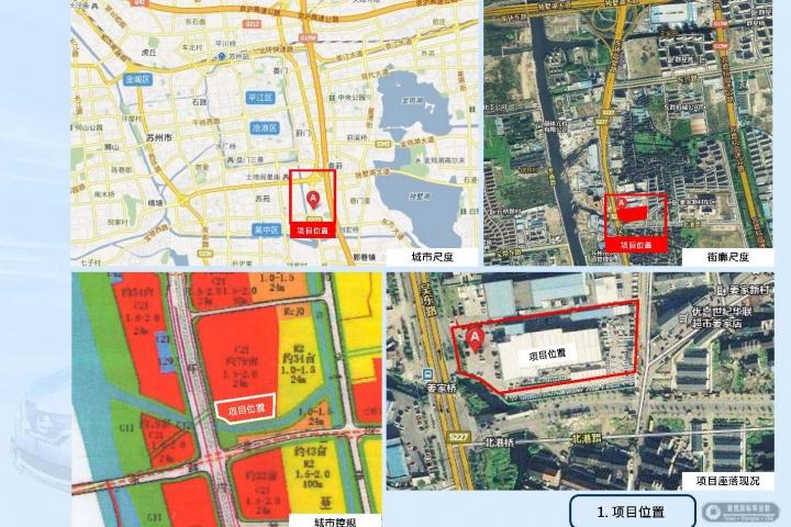 20120508-東環風順4S店改建項目設計方案_頁面_03