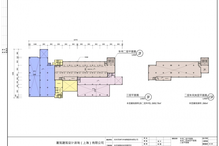 20120508-東環風順4S店改建項目設計方案_頁面_17