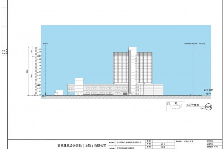 20120508-東環風順4S店改建項目設計方案_頁面_22