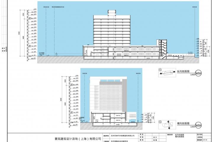 20120508-東環風順4S店改建項目設計方案_頁面_24