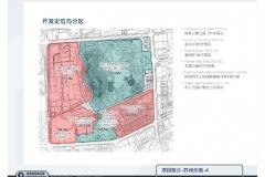 20120929-蘇州樂園+何山公園-可行性報告-3_頁面_11