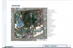 20120929-蘇州樂園+何山公園-可行性報告-3_頁面_12