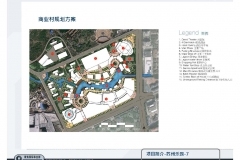 20120929-蘇州樂園+何山公園-可行性報告-3_頁面_14