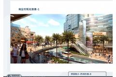20120929-蘇州樂園+何山公園-可行性報告-3_頁面_15