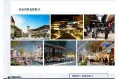20120929-蘇州樂園+何山公園-可行性報告-3_頁面_16