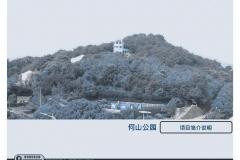 20120929-蘇州樂園+何山公園-可行性報告-3_頁面_18