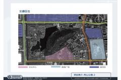 20120929-蘇州樂園+何山公園-可行性報告-3_頁面_20
