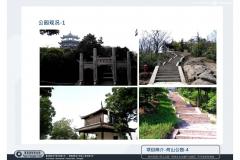 20120929-蘇州樂園+何山公園-可行性報告-3_頁面_22