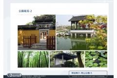 20120929-蘇州樂園+何山公園-可行性報告-3_頁面_23