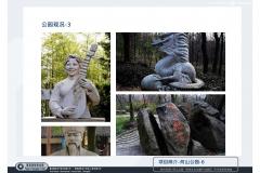 20120929-蘇州樂園+何山公園-可行性報告-3_頁面_24