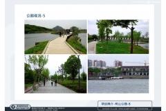 20120929-蘇州樂園+何山公園-可行性報告-3_頁面_26