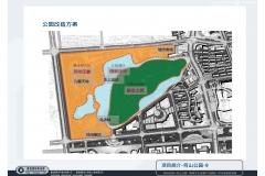20120929-蘇州樂園+何山公園-可行性報告-3_頁面_27