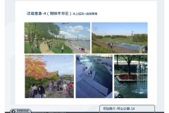20120929-蘇州樂園+何山公園-可行性報告-3_頁面_32