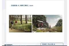 20120929-蘇州樂園+何山公園-可行性報告-3_頁面_36
