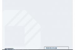 20120929-蘇州樂園+何山公園-可行性報告-3_頁面_38