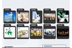 20120929-蘇州樂園+何山公園-可行性報告-3_頁面_39