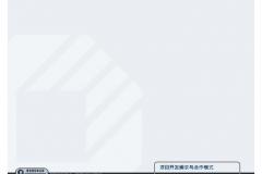 20120929-蘇州樂園+何山公園-可行性報告-3_頁面_40