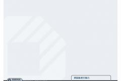 20120929-蘇州樂園+何山公園-可行性報告-3_頁面_41