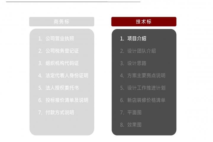20121026-Toyota-B-CN-P_頁面_03