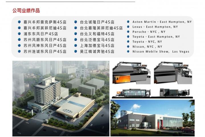 20121026-Toyota-B-CN-P_頁面_10