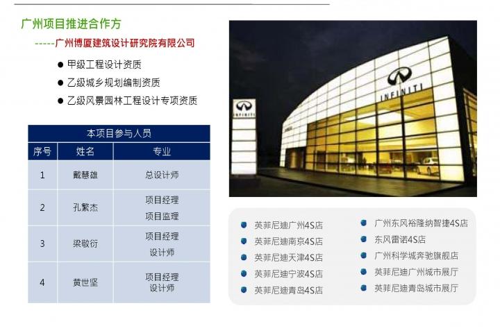 20121026-Toyota-B-CN-P_頁面_12
