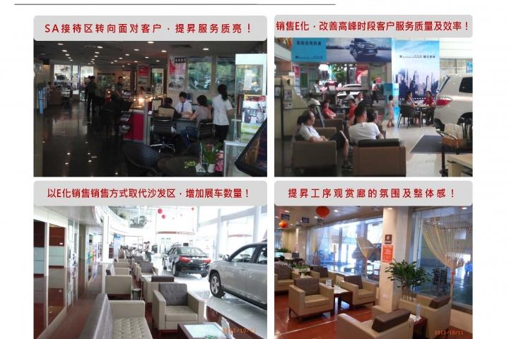 20121026-Toyota-B-CN-P_頁面_17