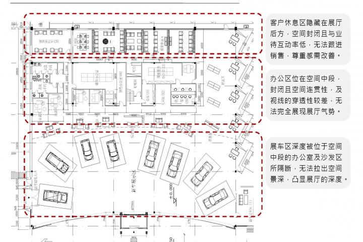 20121026-Toyota-B-CN-P_頁面_29