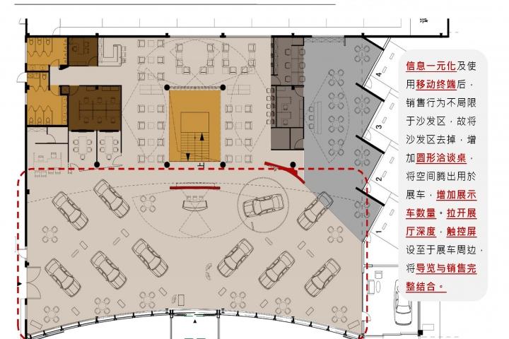 20121026-Toyota-B-CN-P_頁面_31