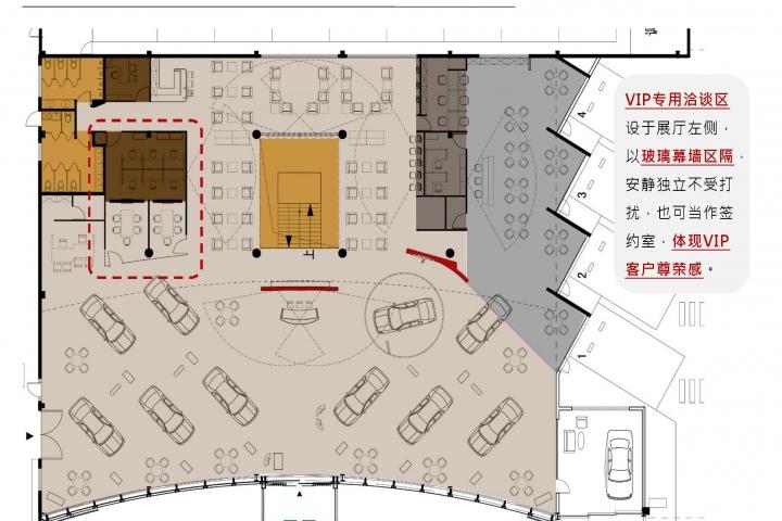 20121026-Toyota-B-CN-P_頁面_35