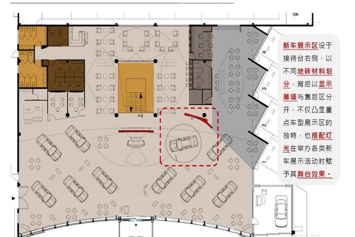 20121026-Toyota-B-CN-P_頁面_37