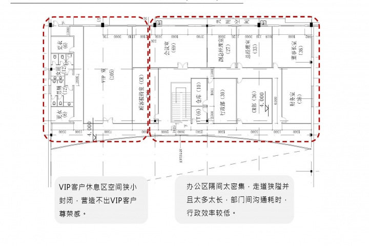 20121026-Toyota-B-CN-P_頁面_38