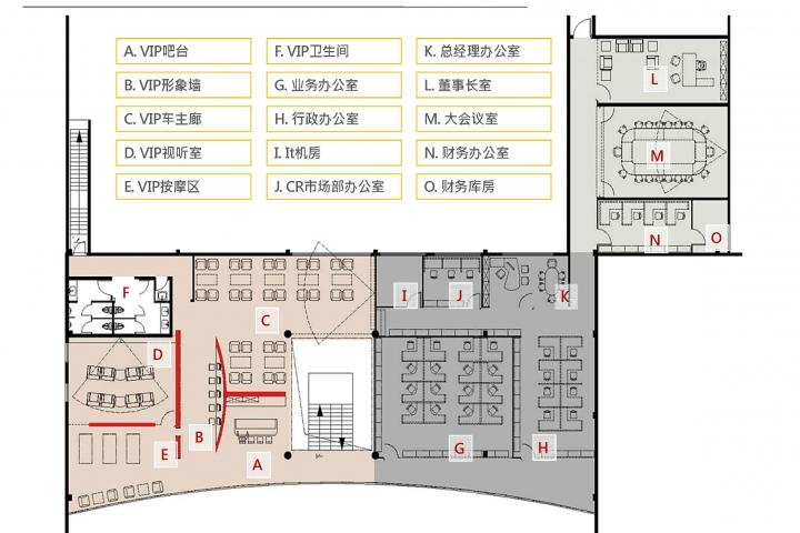20121026-Toyota-B-CN-P_頁面_39