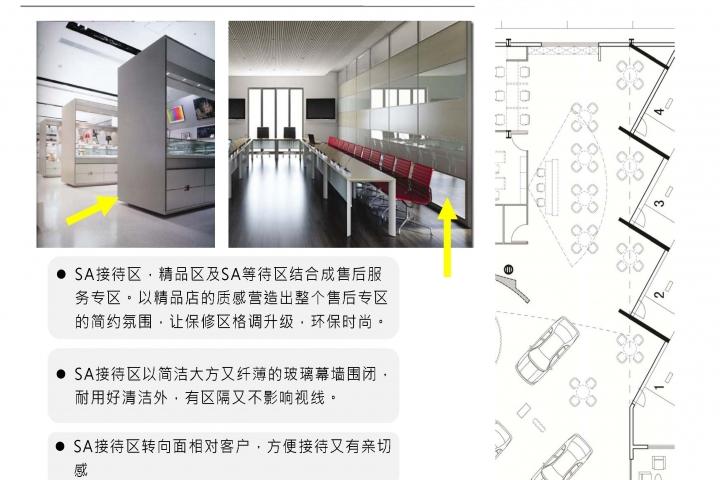 20121026-Toyota-B-CN-P_頁面_44