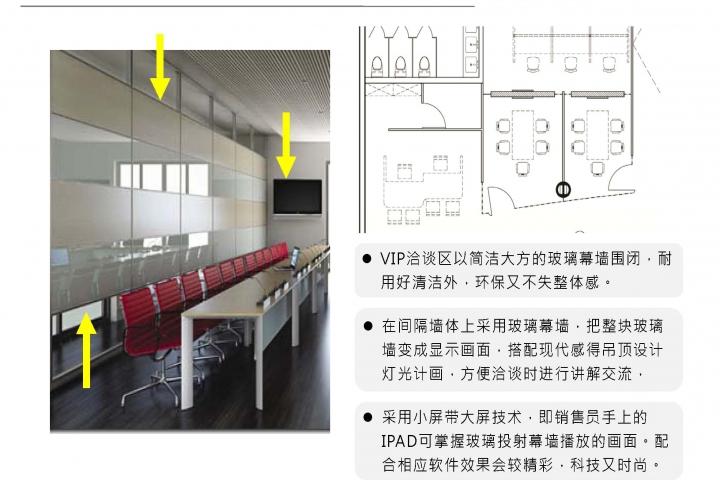 20121026-Toyota-B-CN-P_頁面_45