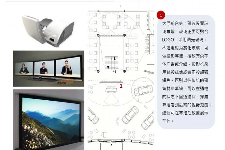 20121026-Toyota-B-CN-P_頁面_61
