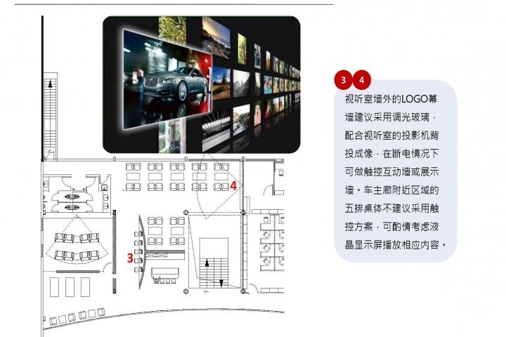 20121026-Toyota-B-CN-P_頁面_70