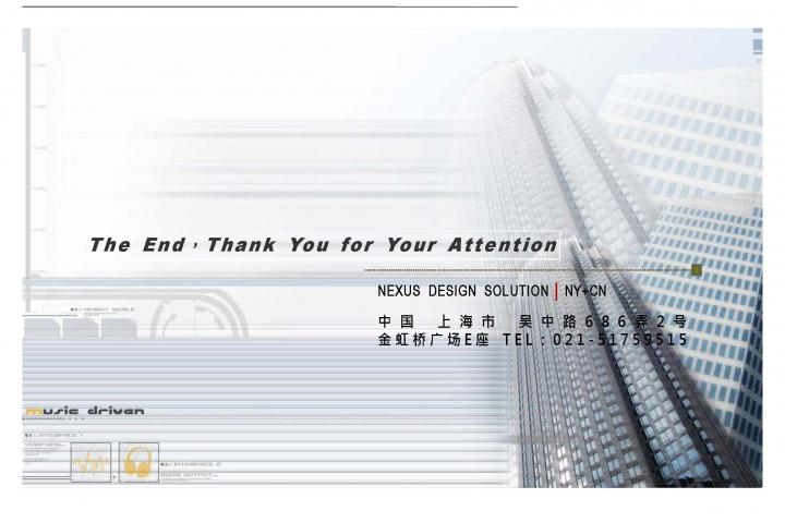 20121026-Toyota-B-CN-P_頁面_71