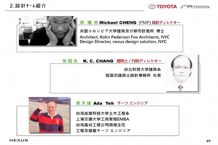 20121026-Toyota-B-JP_頁面_08
