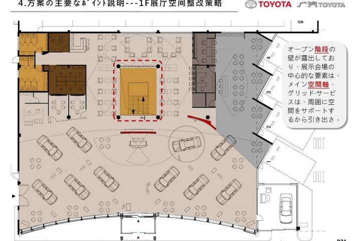 20121026-Toyota-B-JP_頁面_32