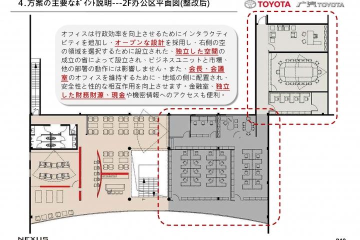20121026-Toyota-B-JP_頁面_41